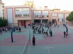 1ο Γυμνάσιο Χαλκίδας